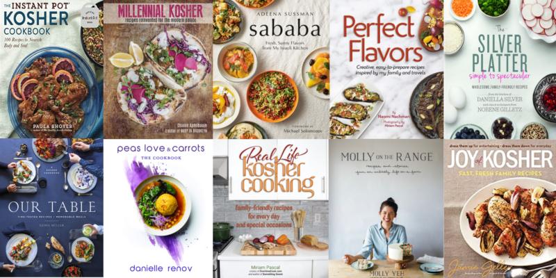 My Cookbook List